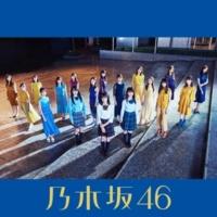 乃木坂46 夜明けまで強がらなくてもいい (Special Edition)