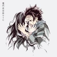 椎名 豪 featuring 中川奈美 竈門炭治郎のうた