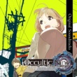 音楽:阿保剛 High-Resolution Game Soundtracks OCCULTIC;NINE