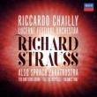 リッカルド・シャイー/ルツェルン音楽祭管弦楽団 Richard Strauss: Also sprach Zarathustra; Tod und Verklärung; Till Eulenspiegel; Salome's Dance [Live]