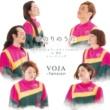 VOJA-tension いのりうた~九州ゴスペルフェスティバル2019in博多イメージソング/The Real Party