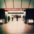 Porco'74s métro