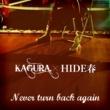 神楽/HIDE春 Never turn back again (feat. HIDE春)