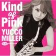 ユッコ・ミラー Kind of Pink