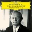 ヴィルヘルム・ケンプ ピアノ・ソナタ 第7番 ニ長調 作品10の3: 第1楽章: Presto