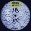 Various Artists Various Artist 01