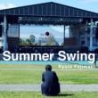 藤巻 亮太 Summer Swing