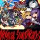 音楽:阿保剛 ゲーム「ファントムブレイカー:バトルグラウンド オーバードライブ」Original Soundtracks