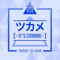 PRODUCE 101 JAPAN ツカメ〜It's Coming〜