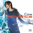 C.G mix ADVANCE