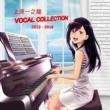ceui、MAMI、み~こ CLOCKUP & Laplacian・Vocal Collection 2015~2018