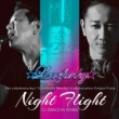 Lovefunky Night Flight (DJ Dragon Remix)