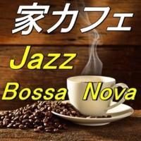 Café & Bar Relaxing Music Café & Bar Relaxing Music ~Breve~