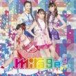 mirage2 シング・ア・ソング