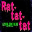 三代目 J SOUL BROTHERS from EXILE TRIBE Rat-tat-tat