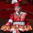 宝塚歌劇団 星組 星組 大劇場「GOD OF STARS-食聖-」