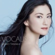 田中彩子 Vocalise
