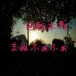まぬふぁふぁ/VY1V4 回転木馬 (feat. VY1V4)
