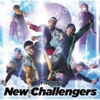 んだほ & ぺけたん from Fischer's New Challengers