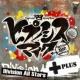 ヒプノシスマイク(Division All Stars) ヒプノシスマイク -Division Rap Battle- +
