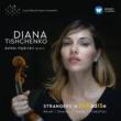 Diana Tishchenko Violin Sonata No. 2 in G Major, M. 77: II. Blues. Moderato