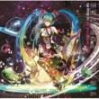 Mitchie M/Hatsune Miku/Megurine Luka ガールズフレンドシップ feat. 初音ミク & 巡音ルカ