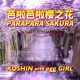 KOSHIN with egg GIRLS PARAPARA SAKURA (ORIGINAL MIX)