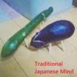 西中島きなこ Traditional Japanese Mind