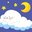 子供を落ち着かせたいスロー・オルゴール おやすみ赤ちゃん ~眠りのためのオルゴール~