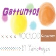 やもにゃん Gattunto feat.神威がくぽ