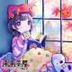 Neko Hacker Erased (feat. YuNi)