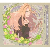 (K)NoW_NAME TVアニメ『Fairy gone フェアリーゴーン』OP&ED THEME SONG「STILL STANDING/Stay Gold」