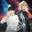 fripSide when chance strikes