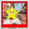 Quinn Barney STARPOWER 2 - EP