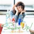 鈴木このみ Shake Up!
