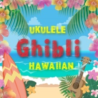 α Healing UKULELE GHIBLI HAWAIIAN