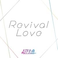 超特急 Revival Love