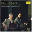 ピエール・フルニエ/フリードリヒ・グルダ Beethoven: Complete Works for Cello and Piano