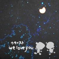 ウタイスト we love you