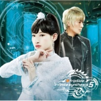 fripSide infinite synthesis 5