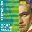 ヴァリアス・アーティスト Beethoven 2020 ‐ Works for the Stage 2