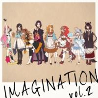 Various Artists IMAGINATION vol.2