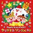タンポポ児童合唱団 おめでとうクリスマス