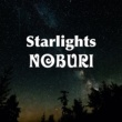 NOBURI