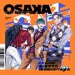 ヒプノシスマイク(どついたれ本舗) あゝオオサカdreamin'night