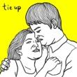 バカリズムと Tie up(フジファブリズム)