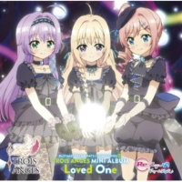 VARIOUS ARTISTS Loved One
