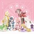 VARIOUS ARTISTS 「結城友奈は勇者である」ベストアルバム「勇気の歌」