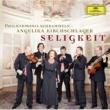 アンゲリカ・キルヒシュラーガー/Philharmonia Schrammeln Seligkeit
