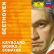 アルフレッド・ブレンデル ピアノ・ソナタ 第9番 ホ長調: 第1楽章: Allegro
